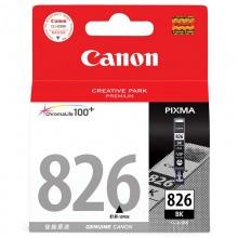 佳能(Canon)CLI-826BK 黑色墨盒(适用IP4880 4980 IX6580 MG8180 6180 5280 5180 MX888 898)