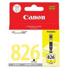 佳能(Canon)CLI-826Y 黄色墨盒(适用IP4880 4980 IX6580 M