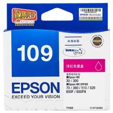 爱普生(EPSON)T1093 洋红色墨盒 C13T109380(适用爱普生ME30/300/360/510/600F/650FN/700FW)