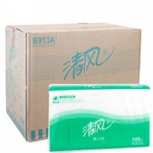 清风 B913A 三折擦手纸200抽 20包/箱
