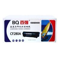 百强(BQ)惠普CF280A/280XL硒鼓 黑色 (使用于HPM401/400/M425)