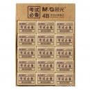 晨光(M&G)AXP96323 考試必備橡皮擦 ...