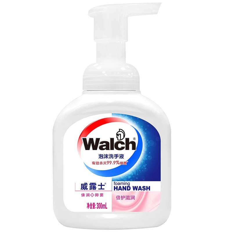威露士(Walch)健康抑菌泡沫洗手液(倍護滋潤)300ml