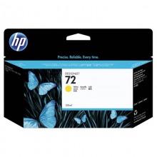 惠普(HP) C9373A 72 黄色墨盒 (适用T1200/1100/1120/1200/1300/2300/610/620/770/790/790)