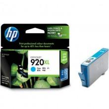 惠普(HP)920XL号/CD972AA 高容量墨盒(适用6000 7000 7500A