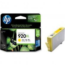 惠普(HP)920XL号/CD974AA黄色墨盒(适用fficejet6000,6500,