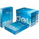 得力(Deli)7401 莱茵河70克A4复印纸 5包/箱