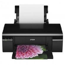 爱普生(EPSON) Stylus Photo R330 高品质商务照片打印机