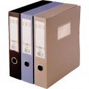 钊盛ZS-60AB经济型粘扣式档案盒/文件资料收...