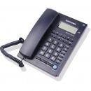 高科(GAOKE) HCD737TSDL59-328(668)来电显示电话机(深海蓝)