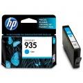 惠普(HP)C2P20AA 935标准型 青色墨...