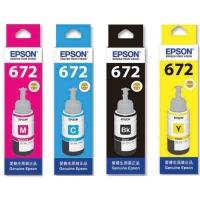 爱普生(EPSON)T672 补充墨水套装(适用L360/L310/L220/L365/L