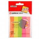 齐心(Comix)D6015 可再贴五色便条纸 76MM*15MM 200张/包