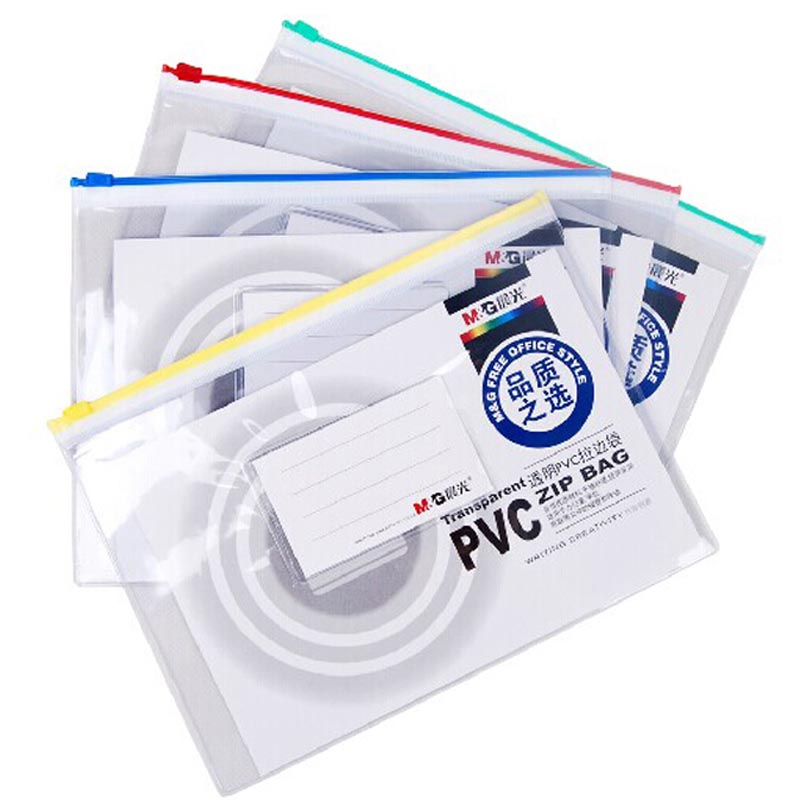 晨光(M&G)ADM94504 透明PVC拉边袋 文件袋 A4 12个/包