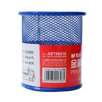 晨光(M&G)ABT98416 彩色金属圆形笔筒