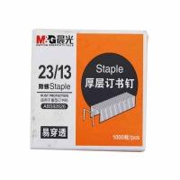 晨光(M&G)ABS92626 厚层订书钉 23/13 1000枚/盒