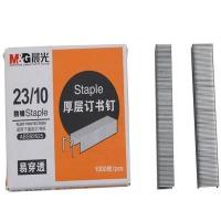 晨光(M&G)ABS92625 厚层订书钉 23/10 1000枚/盒