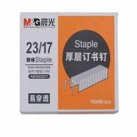 晨光(M&G)ABS92627 23/17重型订书钉 1000枚/盒