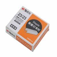 晨光(M&G)ABS92628  23/23重型订书钉 1000枚/盒