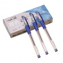 华杰(huajie)S600 商务中性笔 0.5MM 12支/盒