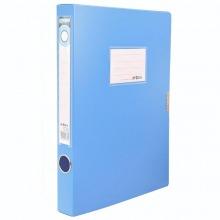 晨光(M&G)ADM94579 标?#22841;?#26723;案盒 蓝色 35MM