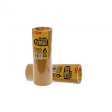 晨光(M&G) AJD97346 米黄色封箱胶带 60mm*60y 5卷/筒