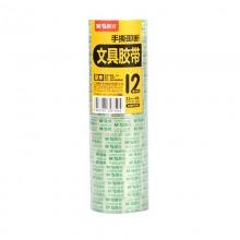 晨光(M&G)AJD97319 文具胶带 12mm*18y 12卷装