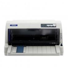 爱普生(EPSON)LQ-735KII 82列平推票据针式打印机
