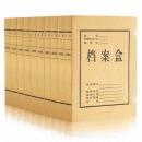 得力(deli)5924 纯浆牛皮纸档案盒 40...
