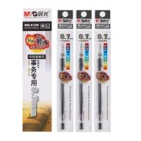 晨光(M&G)MG6128 子弹头型中性笔替芯 0.7mm 黑色 20支/盒