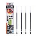 晨光(M&G)MG-6101 财务专用笔芯(0....