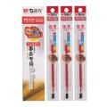 晨光(M&G)MG6128 子弹头型中性笔替芯 ...