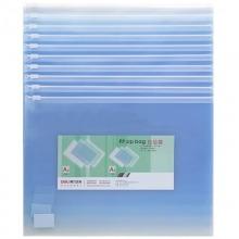 得力(deli)5588 美观环保经济实惠A4PP拉链袋 10个/包 蓝色