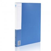 得力(deli) 5301 经济型文件夹 A4  单强力夹+插袋 蓝色
