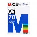 晨光(M&G)APYVQ960 多功能复印纸 A3 70g 4包/箱 蓝包装