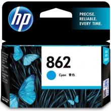 惠普(HP)CB318ZZ 862号青色墨盒(适用B8558 C5388 D5468 c309a 7510 6510 5510)