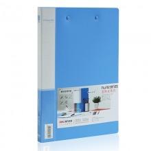 得力(deli)5302-A4 双强力夹 文件夹 蓝色 12只/包