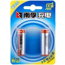 南孚(NANFU)耐用型5号无镉充电电池1600mAh 2粒装