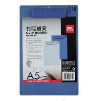 得力(deli)9254 塑料书写板夹 带笔夹套和刻度表 A5 蓝色