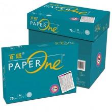 百旺(PAPERONE)A4 70克 复印纸 5包/箱 绿包装