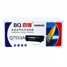 百强(BQ)惠普53A/Q7553A黑色硒鼓(适用LaserJet P2015系列 2727系列)