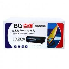 百强(BQ)联想LD2020 黑色硒鼓(适用LJ2000 M3120 M7120)
