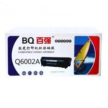 百强(BQ)惠普Q6002A/124A  黄色硒鼓(适用LaserJet 1600 2600 2605系列 CM1015 CM1017)