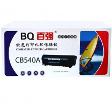 百强(BQ)CB540A/125A 黑色硒鼓(适用于 LaserJet CP1215 cp1515n cp1518n cm1312mfp)