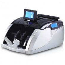 齐心(Comix)JBYD-3600(C) 财旺全智能语音型点验钞机