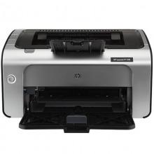 惠普(HP)Laserjet PRO P1108 黑白激光打印机