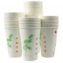 绿奥一次性纸杯(竹报平安)280G精装纸杯 50个/提