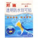邦迪透明防水创可贴 5张/包