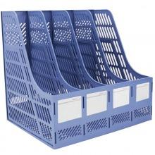 得力(deli)9848 加厚型四栏文件框 蓝色
