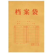 得力(deli)5952 纯木浆牛皮纸档案袋/文件袋/资料袋 10只/包装